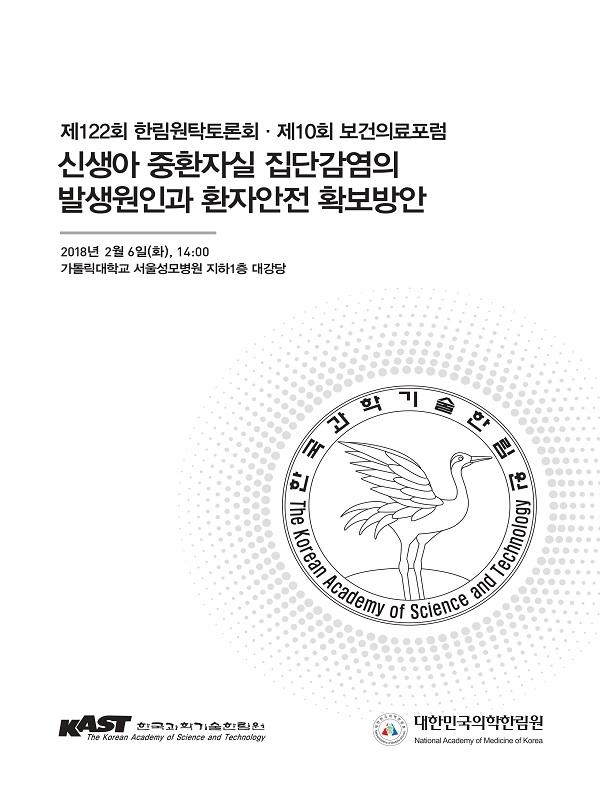 제122회 표지.jpg