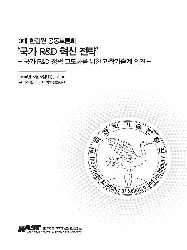 제126회 표지.jpg