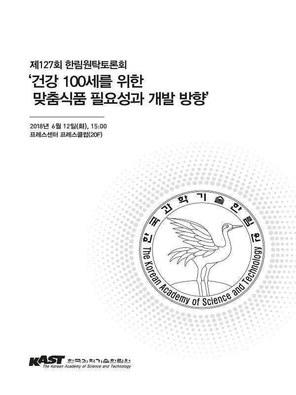 제127회 표지.jpg