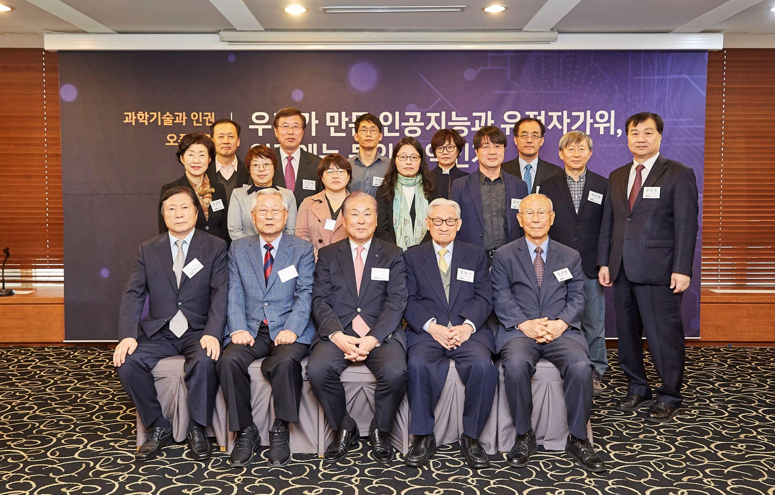 참석자 단체사진.jpg