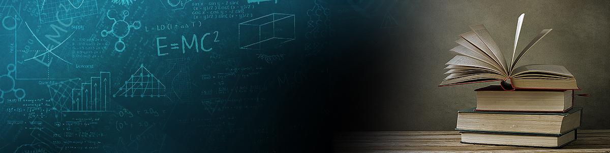 한림원 Basic Science Promotion Distinguished Scholars
