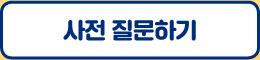 newsletter_200619_img_02-2.jpg