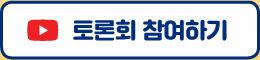 newsletter_200619_img_02-4.jpg